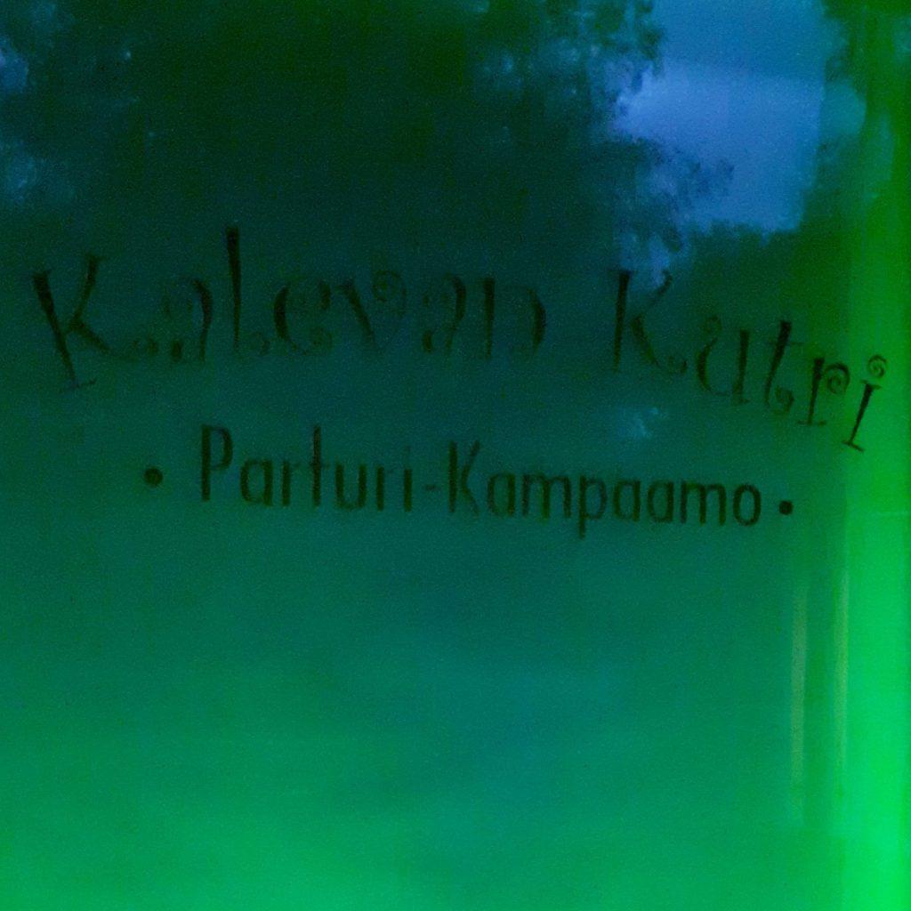 Kalevan Kutri, Lieksa, ©️Terhi Meriläinen-Ahtiala