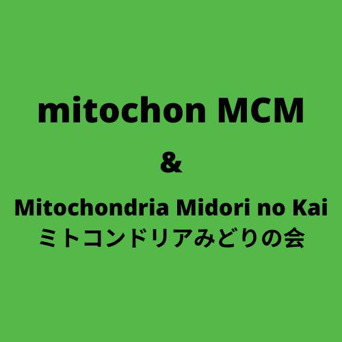 mitochon MCM